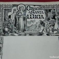 Arte: (M) DIBUJO ORIGINAL DEL GOZO DE ORACIÓ A SANTA LLUCIA S.XX, 47X33 CM, BUEN ESTADO. Lote 184097996