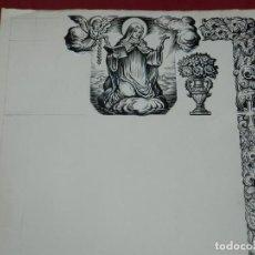 Arte: (M) DIBUJO ORIGINAL DEL GOZO DE LA VIRGEN S.XX, 47X33 CM, BUEN ESTADO. Lote 184098101