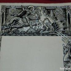 Arte: (M) DIBUJO ORIGINAL DEL GOZO DE SAN JORGE - SANT JORDI S.XX, 47X33 CM, BUEN ESTADO. Lote 184098208