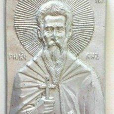 Arte: ICONO DE CRISTIANISMO ORTODOXO VINTAGE DE SAN IVAN RILSKI. Lote 184534012