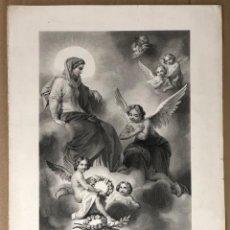 Arte: GRABADO RELIGIOSO. SIGLO XIX. Lote 184539851