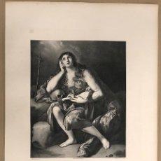 Arte: LITOGRAFIA RELIGIOSA MURILLO. SIGLO XIX. Lote 184626315