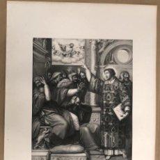 Arte: LITOGRAFIA SAN ESTEBAN ANTE EL SANEDRIN. JUAN DE JUANES. SIGLO XIX. Lote 184626913