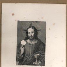 Arte: LITOGRAFIA EL SALVADOR. JUAN DE JUANES. SIGLO XIX. Lote 184627010