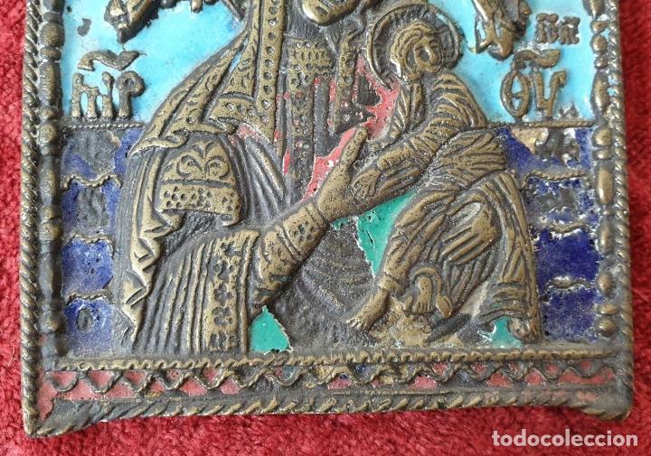 Arte: PAREJA DE ICONOS RELIGIOSOS ORTODOXOS. BRONCE ESMALTADO. EUROPA. SIGLO XIX-XX. - Foto 4 - 184684707
