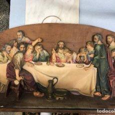 Arte: ULTIMA CENA, ESCAYOLA POLICROMADA Y MADERA. CIRCA +- 1940? . Lote 185119702