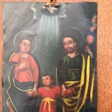 Arte: SAGRADA FAMILIA RETABLO MEJICANO. Lote 185920445