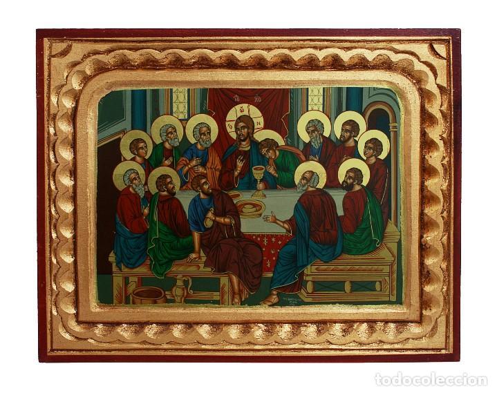 SANTA CENA (Arte - Arte Religioso - Iconos)