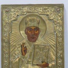 Arte: ANTIGUO ICONO DE POPE ORTODOXO. PINTADO Y COBRE DORADO REPUJADO. PRIMERA MITAD SIGLO XX. Lote 186049611