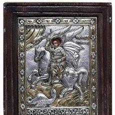 Arte: SAN MIGUEL ICONO DE PLATA Y ORO. Lote 186091530
