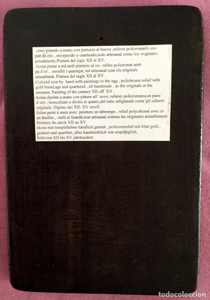 Arte: Retablo al estilo románico pintura artesanal 16x23cm - Foto 4 - 186219213