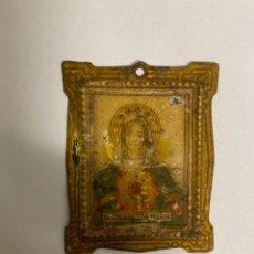 Arte: CUADRITO DE CHAPA CORAZÓN DE MARIA, MEDIDAS 4,5 X 3,7 CM, COMO SE VE. Lote 188551015