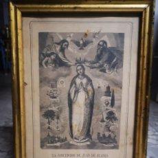 Arte: LA CONCEPCIÓN DE JUAN DE JUANES ENMARCADO 26X36CM. Lote 188573201