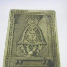 Arte: ÚLTIMO GRABADO NUESTRA SEÑORA DEL VALLE CIUDAD DE ÉCIJA (SEVILLA), PLANCHA ORIGINAL DEL SIGLO XVIII. Lote 188622601