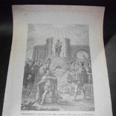 Arte: SIGLO XX LAMINA MARIA SANTISIMA DE LA ALMUDENA EN EL MURO DE LA PUERTA DE LA VEGA - RELIGION. Lote 189357740