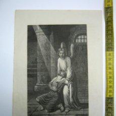Arte: SAN JACINTO MARTIR 3 DE JULIO - ESTAMPA TIPO GRABADO - 29 X 20 CM. Lote 189581757