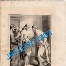 Arte: LITOGRAFIA DEL SIGLO XIX, SAN TOMAS APOSTOL, LIT.ARAGON, 16X21 CMS. Lote 189608956
