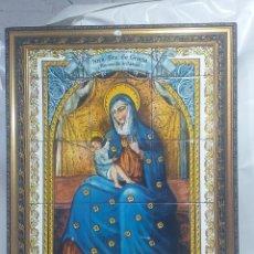 Arte: K197 RETABLO DE NTRA SRA DE GRACIA PATRONA DE ARCHIDONA EN AZULEJOS. Lote 189756060