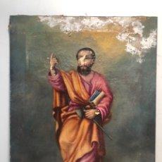 Arte: SAN JUDAS TADEO, OLEO SOBRE TELA PARA RESTAURAR.. Lote 190115000