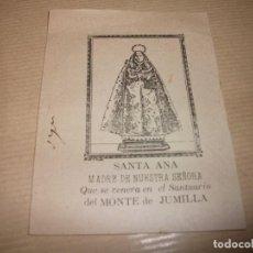 Arte: ESTAMPA LAMINA DE SANTA ANA DEL SANTUARIO DEL MONTE DE JUMILLA MURCIA RELIGION. Lote 190467361