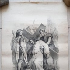 Arte: GRABADO LITOGRAFICO. VIA CRUCIS. PRIMERA CAIDA QUE DIO JESUS. SIGLO XIX. PARIS, L TURGIS. W. Lote 190733706