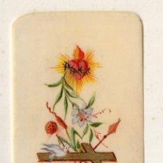 Arte: ÓLEO SAGRADO CORAZÓN SOBRE MARFIL. MUY ANTIGUO. Lote 190977596