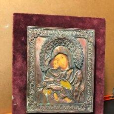 Arte: ICONO EN METAL REPUJADO 14X18 CM SIN CONTAR LA MADERA DE FONDO. Lote 191415706