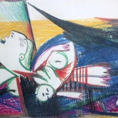 Arte: 42 ESTUDIOS DEL GUERNICA - EDICIÓN FACSIMIL - ESTUDIO 21 - CASARIEGO - 750 EJEMPLARES.. Lote 191656352