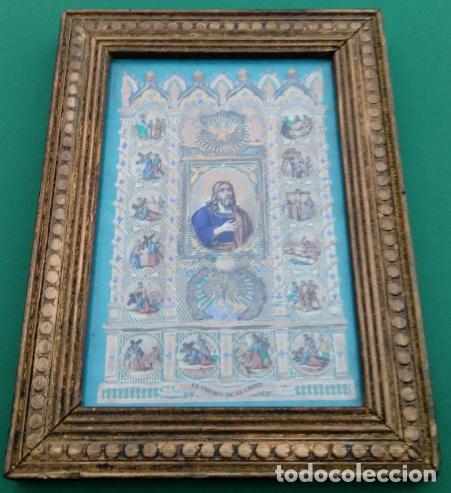 ACUARELA SOBRE PAPEL RECORTADO, SIGLO XIX. CON IMAGENES -LE CHEMIN DE LA CROIX-. DIM.- 19.5X14.5 CMS (Arte - Arte Religioso - Pintura Religiosa - Acuarela)
