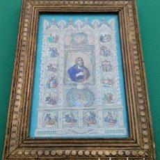 Arte: ACUARELA SOBRE PAPEL RECORTADO, SIGLO XIX. CON IMAGENES -LE CHEMIN DE LA CROIX-. DIM.- 19.5X14.5 CMS. Lote 191744027