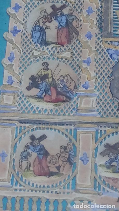 Arte: ACUARELA SOBRE PAPEL RECORTADO, SIGLO XIX. CON IMAGENES -LE CHEMIN DE LA CROIX-. DIM.- 19.5X14.5 CMS - Foto 8 - 191744027