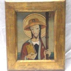 Arte: SAN SANTIAGO APOSTOL OLEO SOBRE TABLA DE JORDI ALUMA I VIDAL. MED. 42 X 52 CM. Lote 191812935