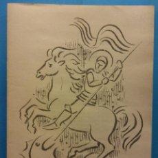 Arte: GRABADO. NOU HIMNE TRIOMFAL. OBRA DE FRANCESC GASSÓ.. Lote 192449385