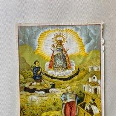 Arte: NUESTRA SEÑORA DE LOS REMEDIOS , LITOGRAFIAS ALCALÁ , MÁLAGA . Lote 193576054