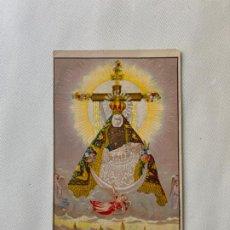 Arte: NUESTRA SEÑORA DE LAS ANGUSTIAS , LITOGRAFIAS ALCALA , MALAGA . Lote 193578474