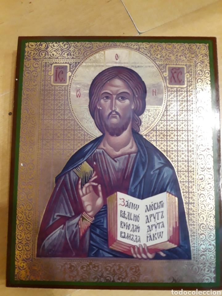 ICONO DE JESÚS DE MADERA 18 X 18 CM NUEVO (Arte - Arte Religioso - Iconos)
