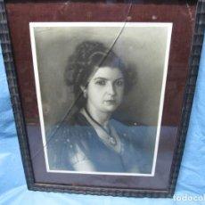 Arte: FOTO DE PINTURA A CARBONCILLO POR JOSE MARIA COLLADO PINTOR EXTREMEÑO DE BADAJOZ LA GARROVILLA. Lote 194100511