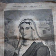 Arte: LAMINA ANTIGUA VERDADERO RETRATO DE LA SANTISIMA VIRGEN MARIA MEDIDAS: 60 X 45. Lote 194351812