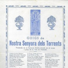 Arte: GOIGS - LOTE N. 3 - 5 GOIGS ANTIGUOS DIFERENTES - VER FOTOS. Lote 194520188
