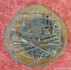 Arte: COMPOSICIÓN RELIGIOSA. MADERA DE OLIVO TALLADA. SOUVENIR DE JERUSALEN. SIGLO XX. . Lote 194552392