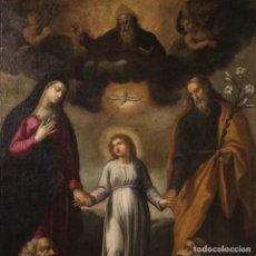 Arte: ANTIGUA PINTURA RELIGIOSA ITALIANA DEL SIGLO XVIII. Lote 194596338