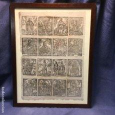 Arte: PAPEL GOIG XILOGRABADO PLANCHAS RELICARIO PARA COLOREAR VARIOS SANTOS S XVII XVIII 50X39CMS. Lote 194871651