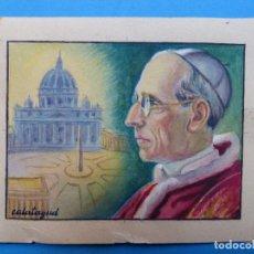 Arte: PIUS PP XII PIO XII - PRECIOSO ORIGINAL PINTADO A MANO - AÑOS 1950-60 - ILUSTRADO POR CALATAYUD. Lote 194946353