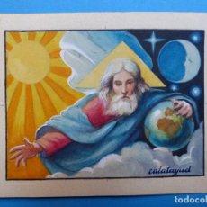 Arte: TEMA RELIGIOSO - PRECIOSO ORIGINAL PINTADO A MANO - AÑOS 1950-60 - ILUSTRADO POR CALATAYUD. Lote 194946506