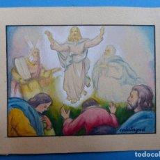 Arte: TEMA RELIGIOSO - PRECIOSO ORIGINAL PINTADO A MANO - AÑOS 1950-60 - ILUSTRADO POR CALATAYUD. Lote 194946626