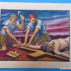 Arte: TEMA RELIGIOSO - PRECIOSO ORIGINAL PINTADO A MANO - AÑOS 1950-60 - ILUSTRADO POR CALATAYUD. Lote 194946750