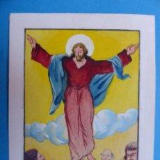 Arte: TEMA RELIGIOSO - PRECIOSO ORIGINAL PINTADO A MANO - AÑOS 1950-60 - ILUSTRADO POR CALATAYUD. Lote 194946782