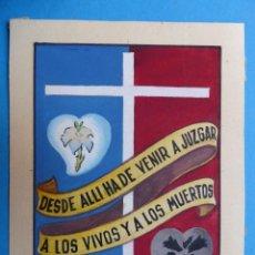 Arte: TEMA RELIGIOSO - PRECIOSO ORIGINAL PINTADO A MANO - AÑOS 1950-60 - ILUSTRADO POR CALATAYUD. Lote 194946822