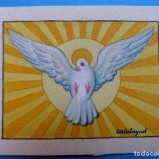 Arte: TEMA RELIGIOSO - PRECIOSO ORIGINAL PINTADO A MANO - AÑOS 1950-60 - ILUSTRADO POR CALATAYUD. Lote 194946846