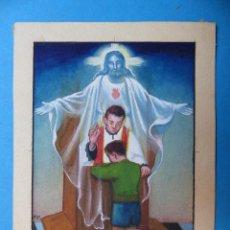 Arte: TEMA RELIGIOSO - PRECIOSO ORIGINAL PINTADO A MANO - AÑOS 1950-60 - ILUSTRADO POR CALATAYUD. Lote 194946940